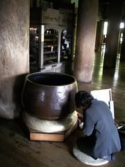 Campana en el Templo Kiyomizudera