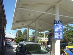 Pt. Reys - Gas Station