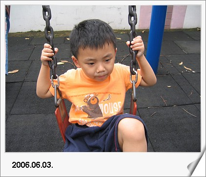 20060603Ray_1