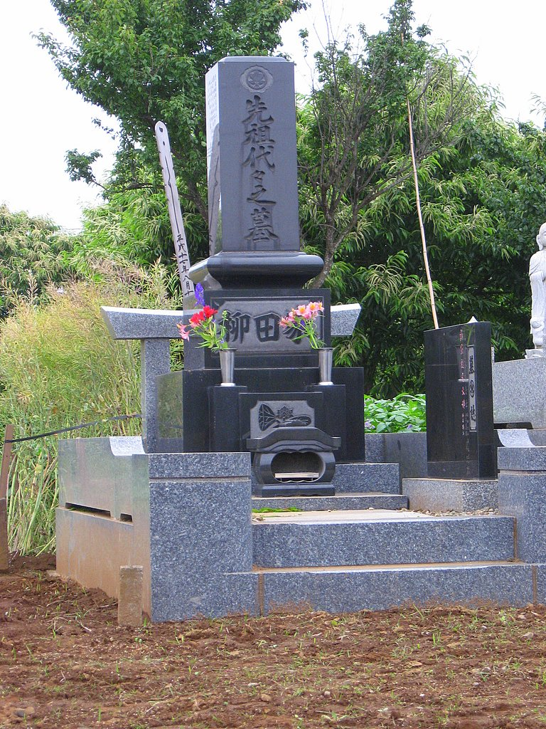 Another Japanese Gravestone