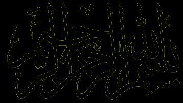 bismillah arrahman arrahim
