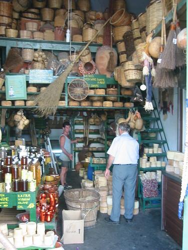 Store, Hora, Naxos