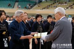 1st All Japan Interprefecture Ladies KENDO Championship_050