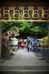 tokyo photo by osamukaneko