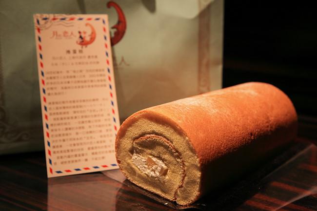 2013-0818-Taichung35.jpg