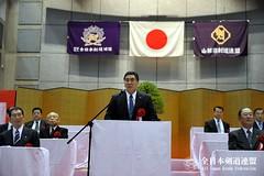 59th All Japan TOZAI-TAIKO KENDO TAIKAI_307