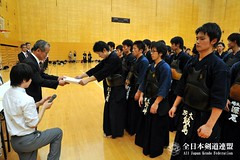 46th National Kendo Tournament for Students of Universities of Education_015