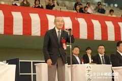 2nd All Japan Interprefecture Ladies KENDO Championship_053