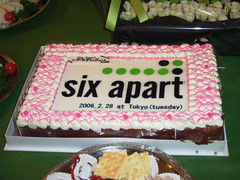 Sixapart User gathering