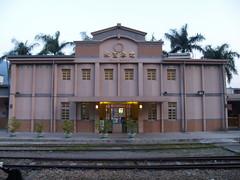 Shueili station