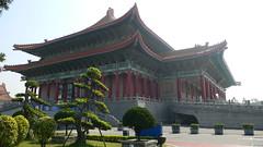C.K.S. Memorial Hall