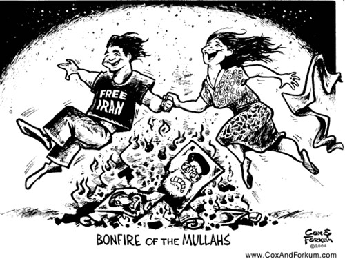 BonfireoftheMullahs-X