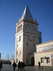 Zamin-uud train station