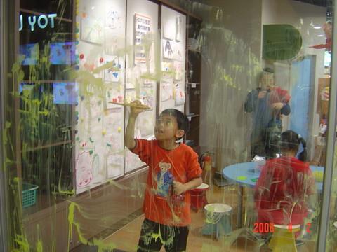 兒童探索博物館2