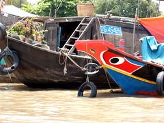 Boat Eye