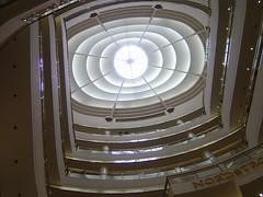 Kuppel im SFSC