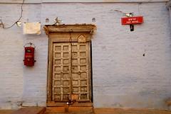 Post Office, Jaisalmer, Rajasthan, India Captured April 14, 2006.