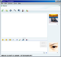 Windows Live Messenger 8.0.0683