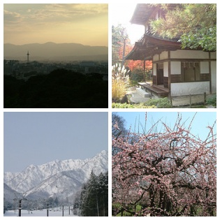 Four Seasons of Japan