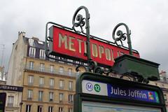 Métro Jules Joffrin