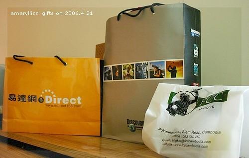 0421-gift-03