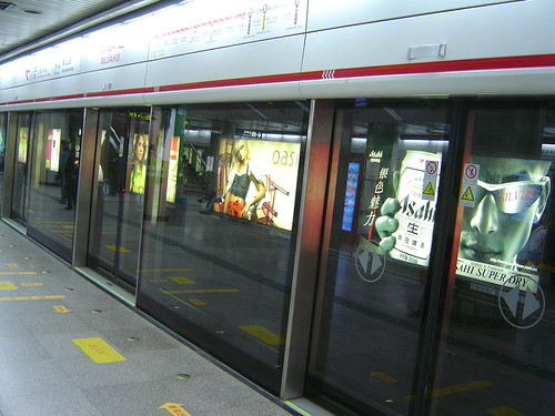 Shanghai metro keeps improving itself. Recently automatically glass doors are installed at Xujiahui Metro Station. Here is the latest report by Jian Shuo ... : metro doors - Pezcame.Com