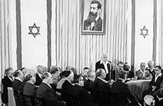 Ben-Gurion Declaration of Independence