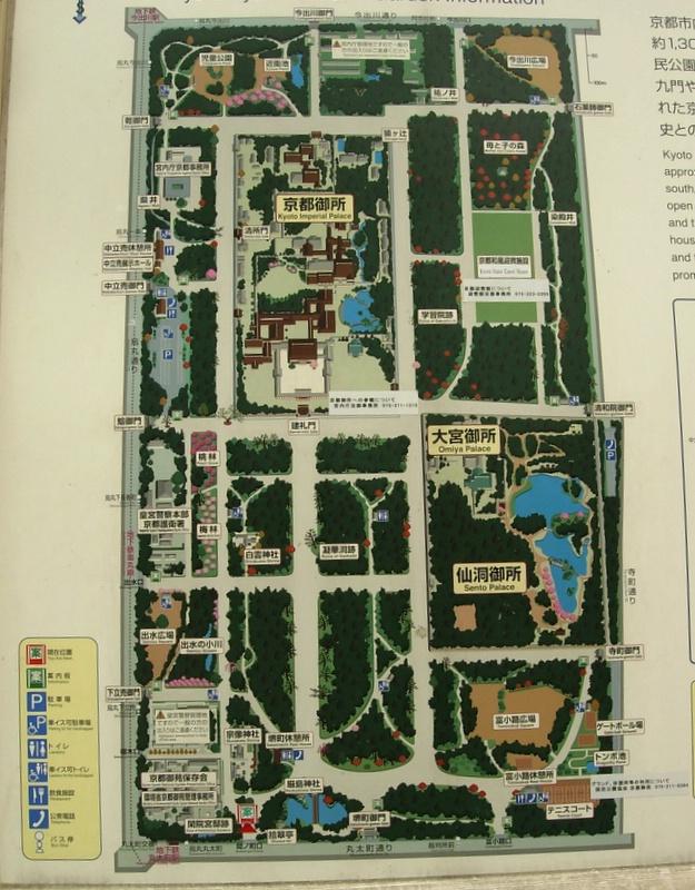 Mapa Parku Cesarskiego