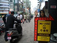 Alice Cooper in Japan
