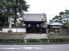 Templo Chionji