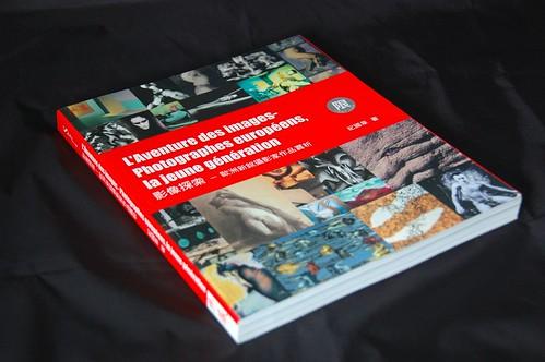 影像探索-歐洲新銳攝影家作品賞析