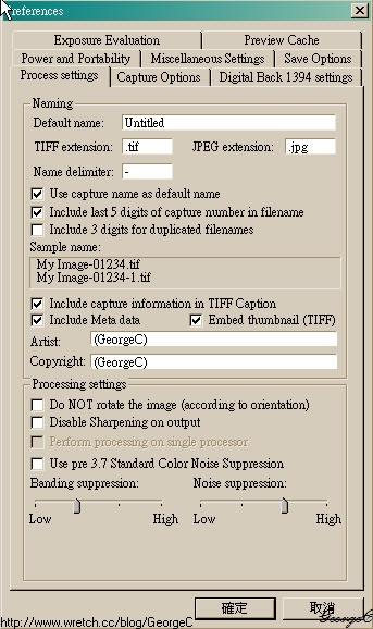 [教學]轉RAW檔的利器-Capture One Pro簡介