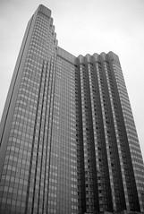 Akasaka Prince Hotel, Tokyo
