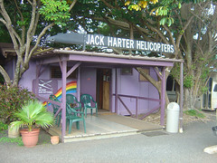 Jack Harter Helicopters - Office