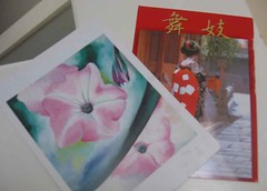 SP Postcards