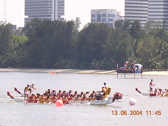 Dragon Boat (11) - Jun04