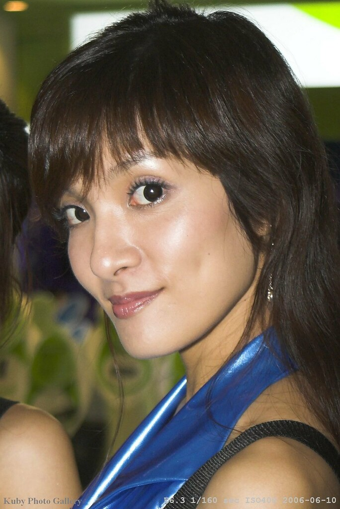 2006 Taipei Computex