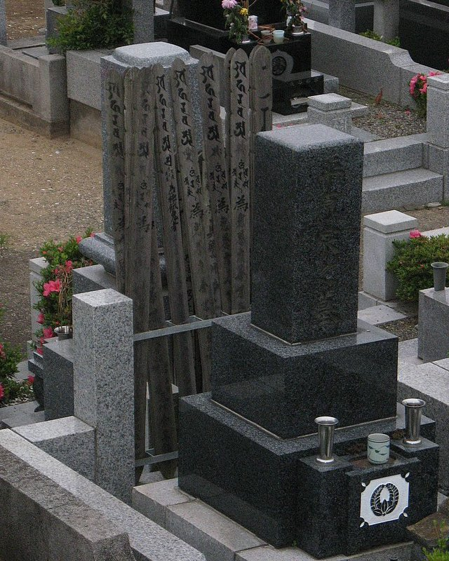 Re-crop of a Japanese gravestone