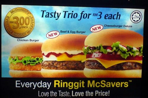 McDonalds Trio