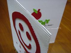 2006-06-17 手工卡片1
