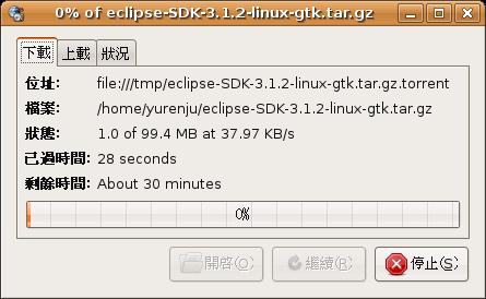Bittorrent 整合入 ubuntu