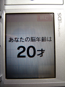 20060625_20