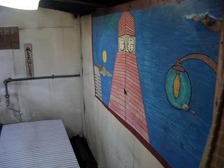 20060627 星山温泉 壁画1