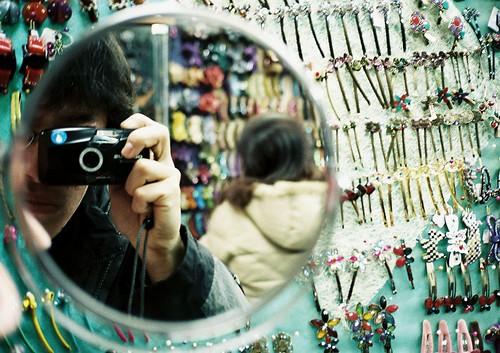 http://static.flickr.com/54/184243119_a1b3274f50.jpg