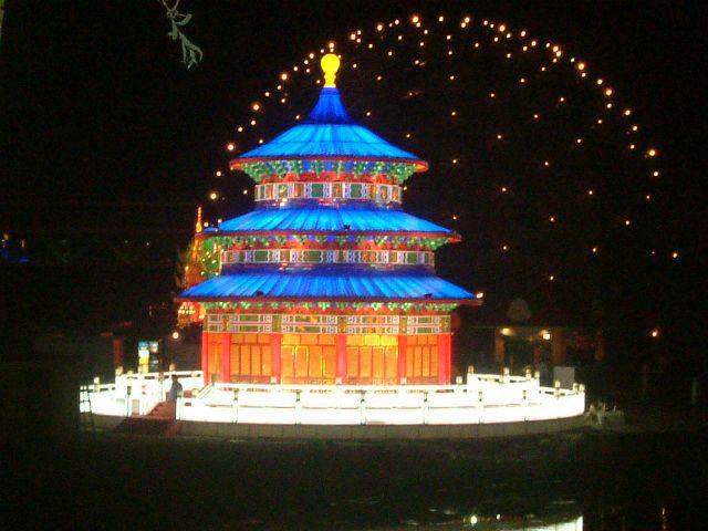 Pagoda Lantern, Festival of Lanterns Ontario Place