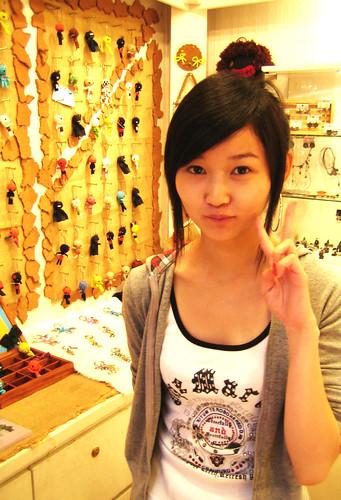 台灣休假趣事 - vinca520 - vinca520的博客
