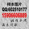 6949994630_c6d3286796_t