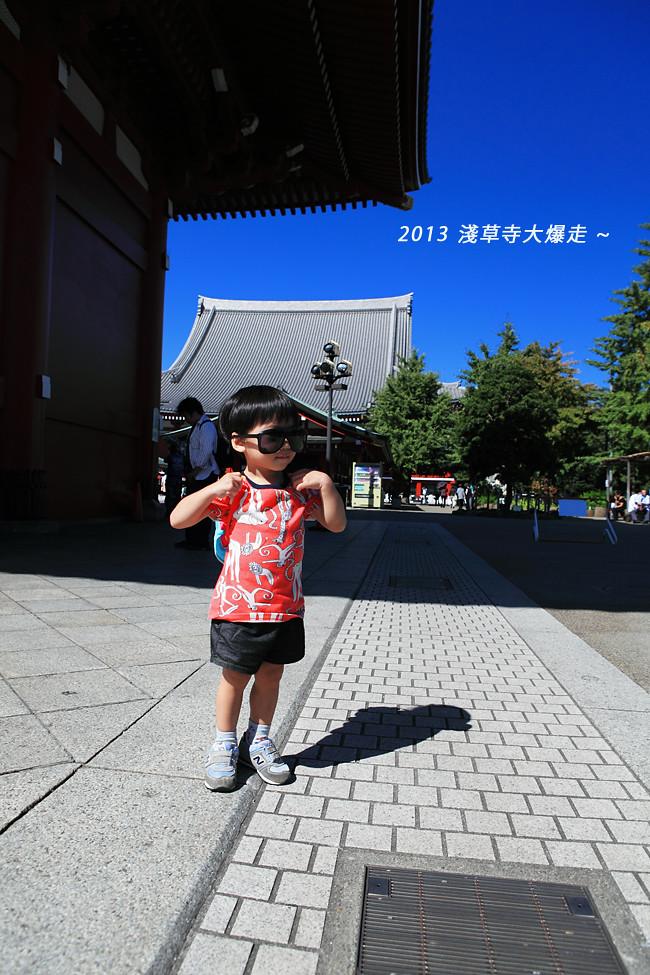 2013-09-Tokyo-Sum-24.jpg
