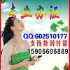 7096067113_bea464fb12_t