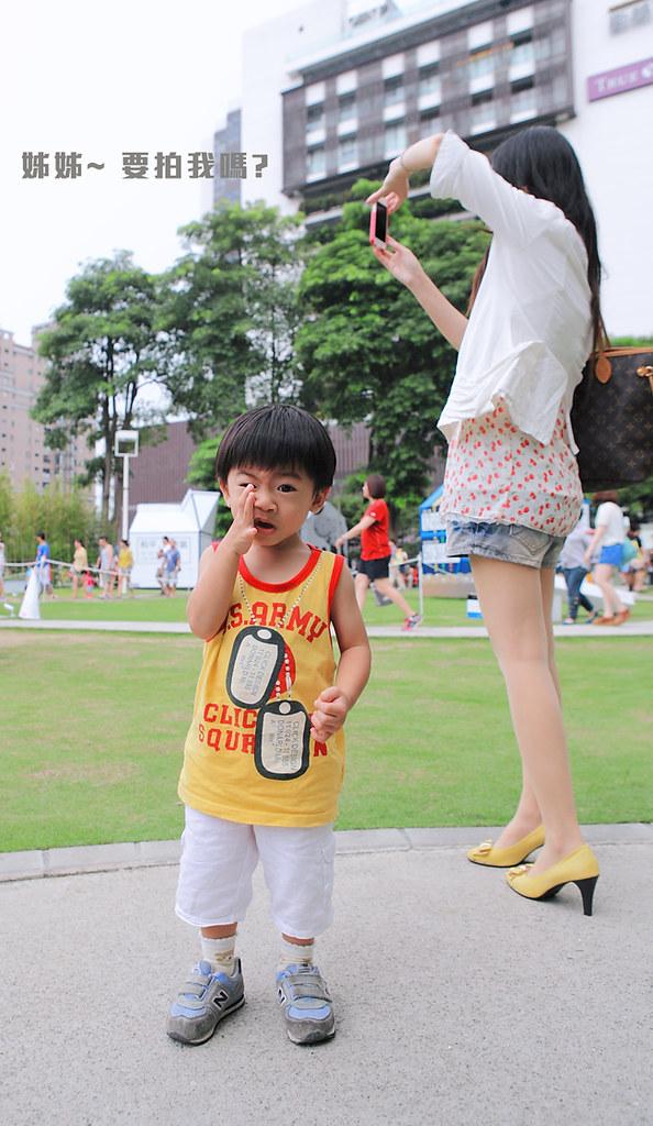2013-0818-Taichung27.jpg